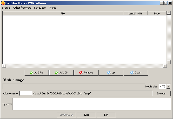 free Burner-DVD software screenshot 2