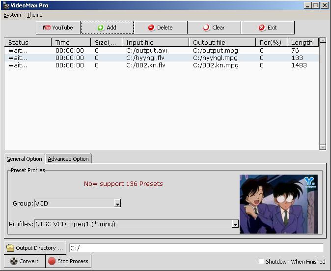 VideoMax Pro